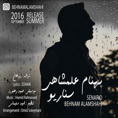 Behnam Alamshahi - Senario