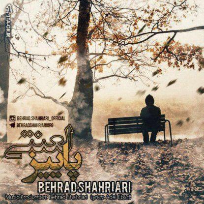 behrad-shahriari-paeeze-lanati