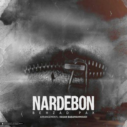 behzad-pax-nardeboon