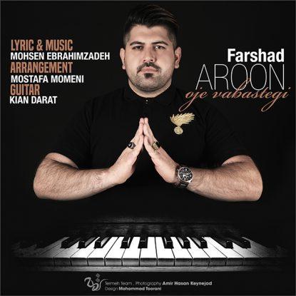 Farshad Aroon - Oje Vabastegi