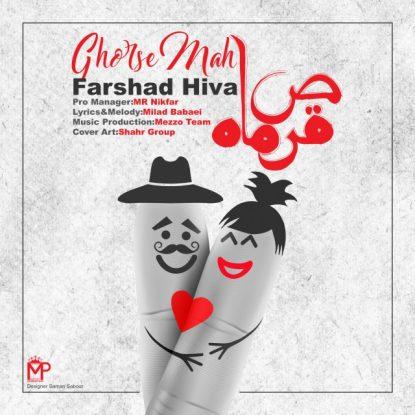 Farshad Hiva - Ghorse Mah