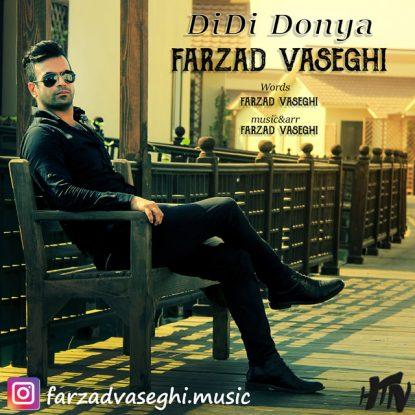 farzad-vaseghi-didi-donya
