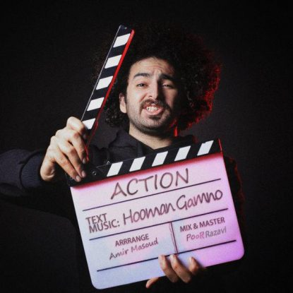 Gamno - Action