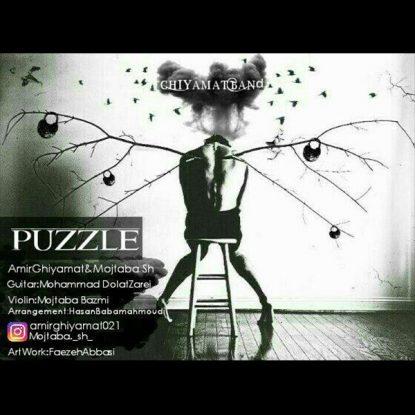 Ghiyamat Band - Puzzle