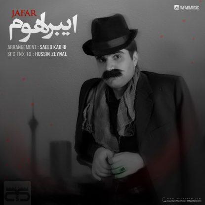 Jafar - Eibrahoom