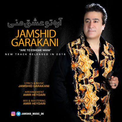 Jamshid Garakani - Are To Eshghe Mani