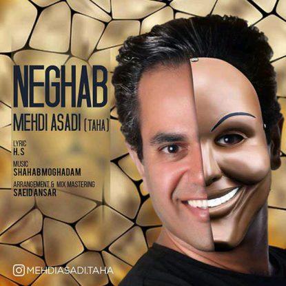 mehdi-asadi-neghab