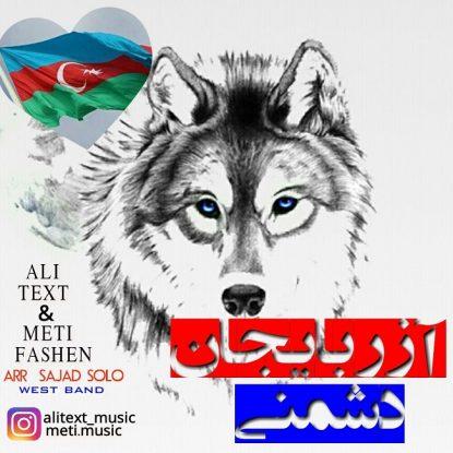 meti-fashen-ali-text-azerbyjan-doshmani