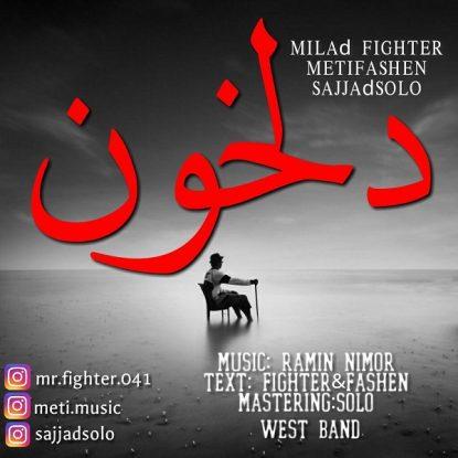 meti-fashen-milad-fighter-sajjad-solo-del-khon