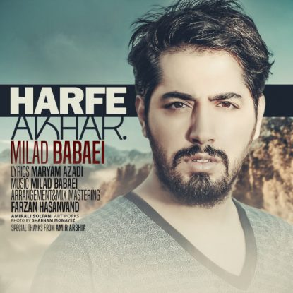 milad-babaei-harfe-akhar