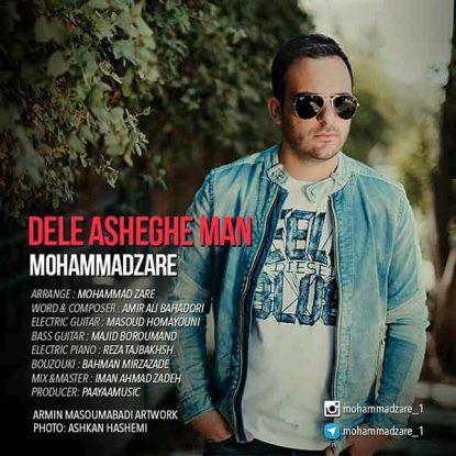 mohammad-zare-dele-asheghe-man
