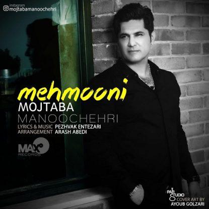 Mojtaba Manoochehri - Mehmooni