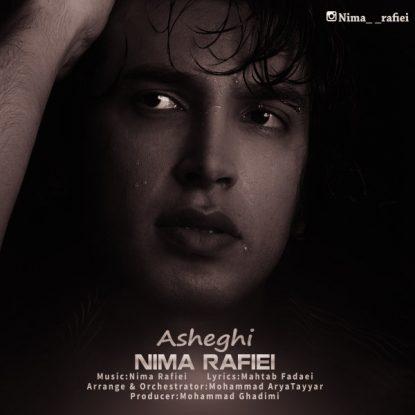nima-rafiei-asheghi