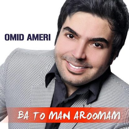 Omid Ameri - Ba To Aroomam