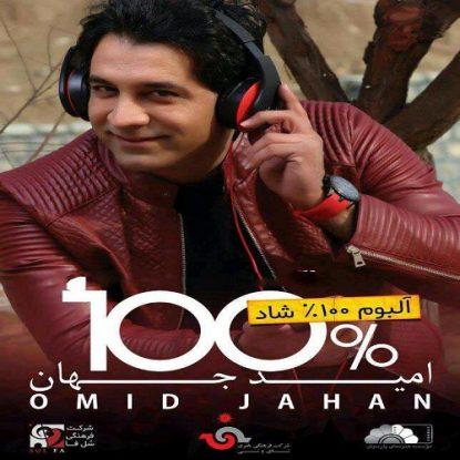 Omid Jahan - 100%