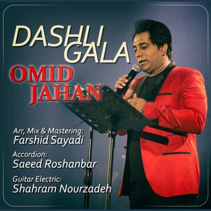 Omid Jahan - Dashli Gala