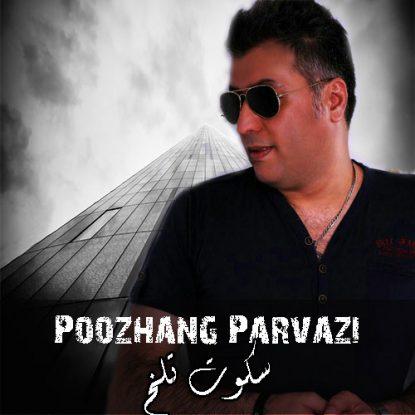poozhang-parvazi-sokute-talkh