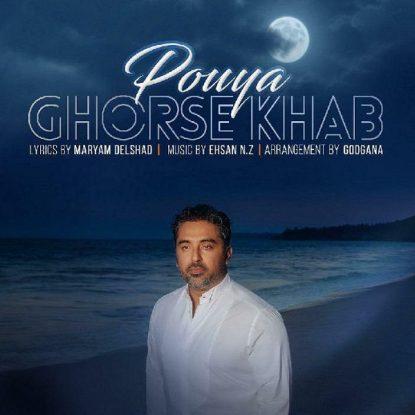 pouya-ghorse-khab
