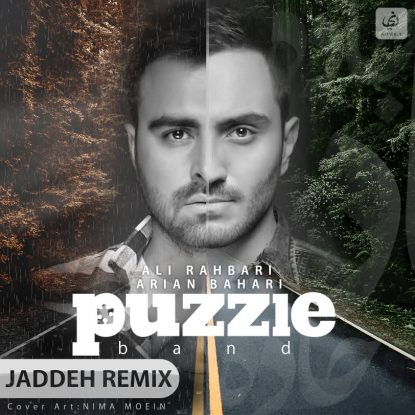 puzzle-band-jaddeh-remix
