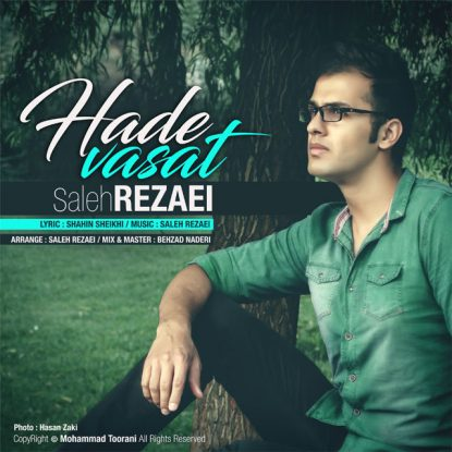 Saleh Rezaei - Hade Vasat