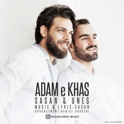 Sasan & Unes - Adame Khas