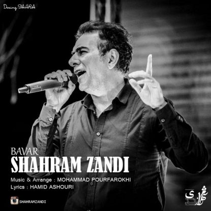 Shahram Zandi - Bavar