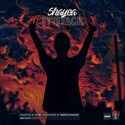 Shayea - Ettefagh