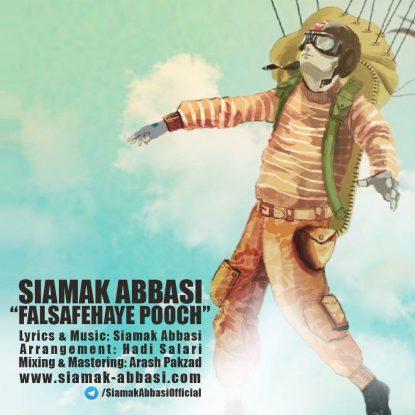 siamak-abbasi-falsafehaye-pooch