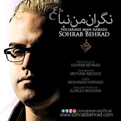 Sohrab Behrad - Negarane Man Nabash