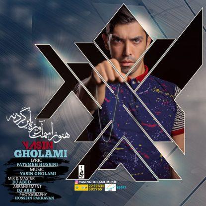 Yasin Gholami - Hanooz Esmet Avize In Gardane