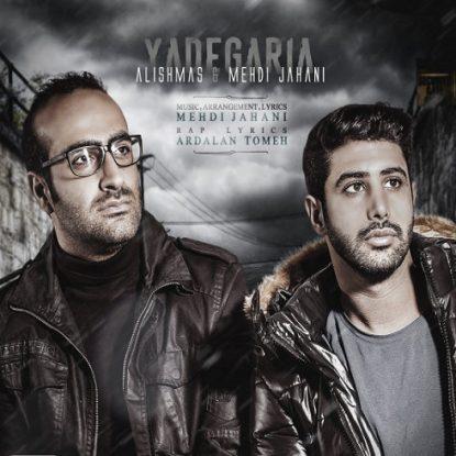 alishmas-mehdi-jahani-yadegaria