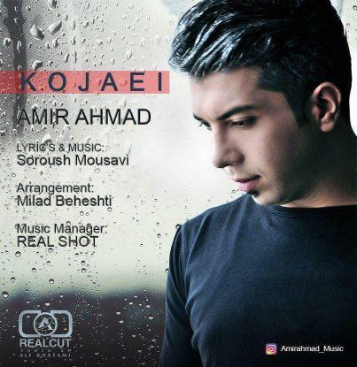 amir-ahmad-kojaei