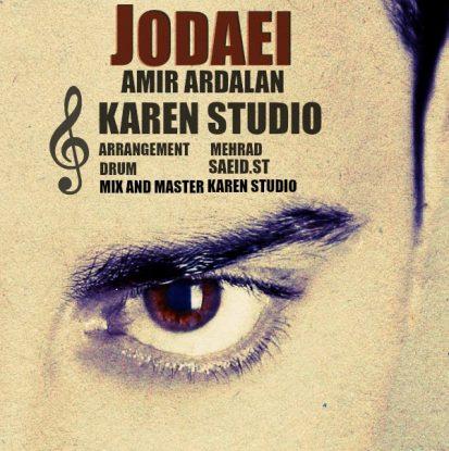 amir-ardalan-yousefi-jodaei