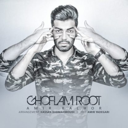 amir-kalhor-ghoflam-root