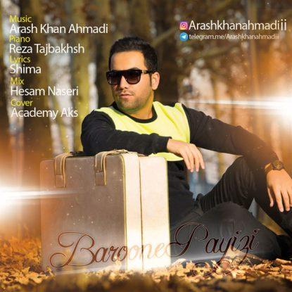 arash-khan-ahmadi-baroone-paeezi