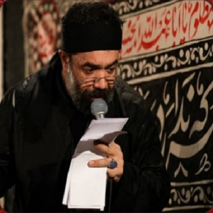 haj-mahmoud-karimi