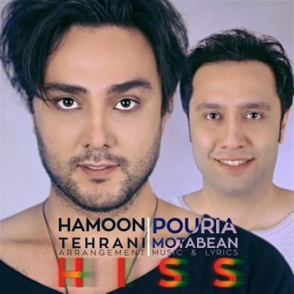 hamoon-tehrani-ft-pouria-motabean-hiss
