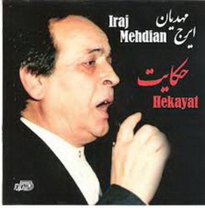 iraj-mahdian-ghayeghran