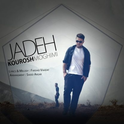 kourosh-moghimi-jadeh