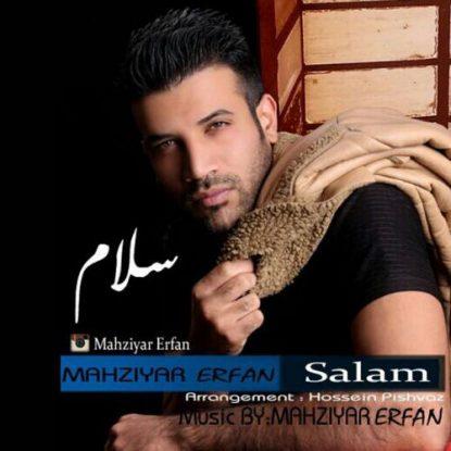 mahziyar-erfan-salam