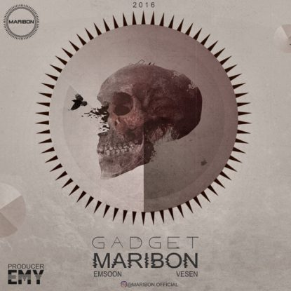 maribon-gadget