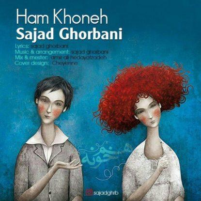 sajad-ghorbani-ham-khoneh