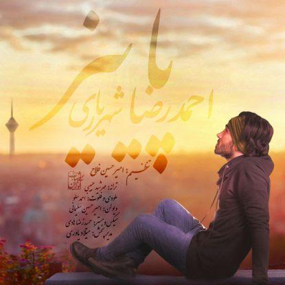 ahmad-solo-paeiz