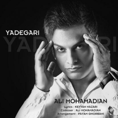 ali-mohamadian-yadegari