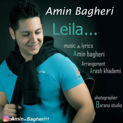 amin-bagheri-leila