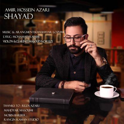 amirhossein-azari-shayad