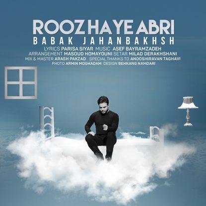 babak-jahanbakhsh-roozhaye-abri