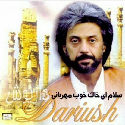dariush-salam