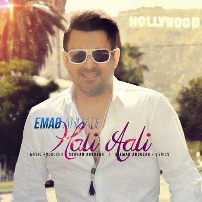 emad-hali-aali