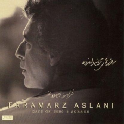 faramarz-aslani-roozhaye-taraneh-o-andooh
